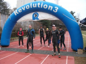 The start of the Transition Race at the DC Multisport Summit at American University