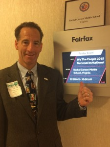 Doug Landau was an observer at the the final round of the top 3 teams in Fairfax today